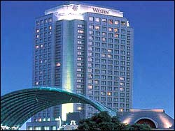 The Westin Hotel Tokyo